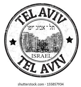 Black grunge rubber stamp with the name of Tel Aviv city written inside, vector illustration