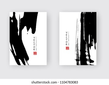 Black ink brush stroke on white background. Japanese style. Vector illustration of grunge stains