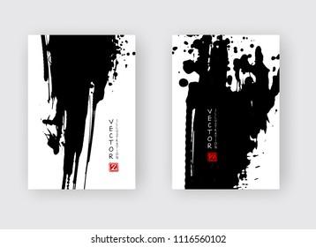 Black ink brush stroke on white background. Japanese style. Vector illustration of grunge stains