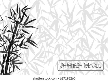 Black inked bamboo tree japanese plant or tree. Traditional sumi painting vector illustration for wallpaper or healthy therapy cosmetic products design