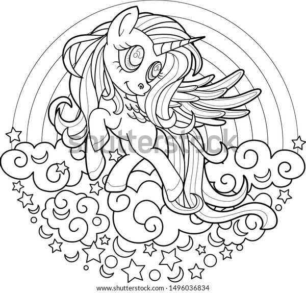 Black Line Cute Rainbow Unicorn Coloring | The Arts Stock Image