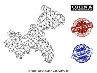 Black mesh vector map of Chongqing Municipality isolated on a white background and grunge watermarks for networks. Abstract lines, dots and triangles forms map of Chongqing Municipality.