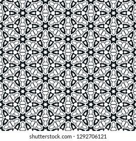 Фотообои Black Ornament Pattern