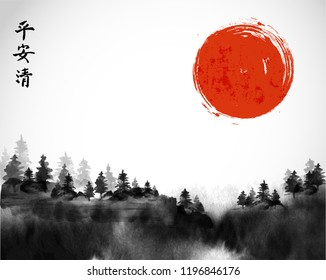 Black Pine trees in fog and big red sun, hand drawn with ink. Traditional oriental ink painting sumi-e, u-sin, go-hua. Contains hieroglyphs - peace, tranquility, clarity.