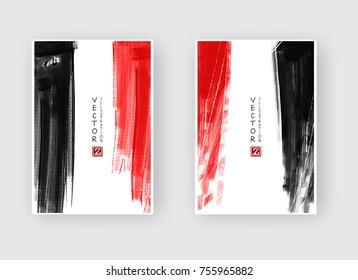 Black red ink brush stroke on white background. Japanese style. Vector illustration of grunge strip stains.Vector brushes illustration.
