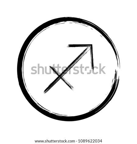 Black Sagittarius Horoscope Icon Hand Painted Stock Vector Royalty
