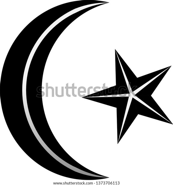 Black White Ay Moon Star Turkish Signs Symbols Stock Image