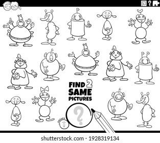 Black and white cartoon illustration of finding two same pictures educational game for children with aliens or weirdos characters coloring book page