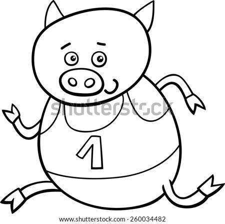 Black White Cartoon Vector Illustration Funny Stock Vector Royalty