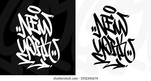 Black And White Flat Word New York Abstract Hip Hop Hand Written Graffiti Style Vector Illustration Art