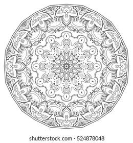 Black And White Geometric Mandala Background Round Ornament Decoration Isolated Design Element Doodle