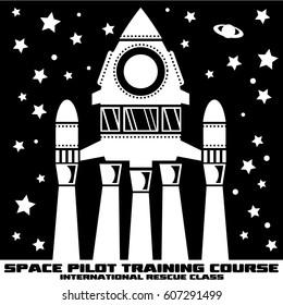 black and white graphics for fashion print (T-shirt, cap, windbreaker, jacket, blouson, etc.) 'SPACE PILOT TRAINING COURSE' 'INTERNATIONAL RESCUE CLASS'
