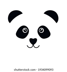 Black and white image of a panda