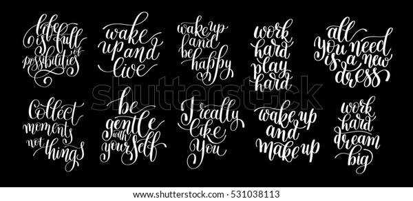 Black White Inspirational Phrase Set Positive Stock Vector