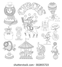 black and white line art drawings collection of circus theme, you can use like coloring book for adults, vector illustration
