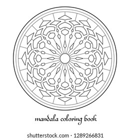 Black and white linear geometric ornament. Vector circular ornament for coloring books, decorations, mandalas, ethnic and oriental design
