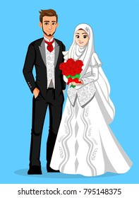 Black and White Muslim Wedding Couple
