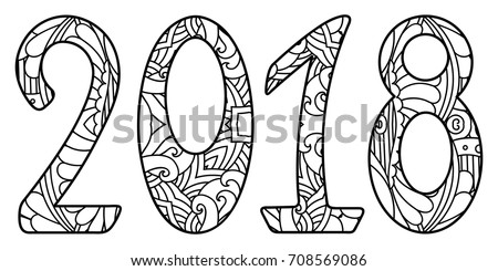 black and white new year numbers 2018 with ornament decorative vector design for coloring books