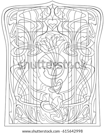 Black White Page Coloring Drawing Beautiful Stock Vector Royalty