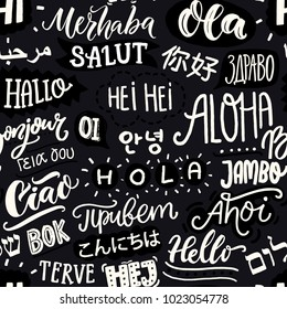 Black and white seamless pattern. International multicultural communication. Word hello in different languages of the world. Monochrome texture for hostel wallpaper, language camps and schools