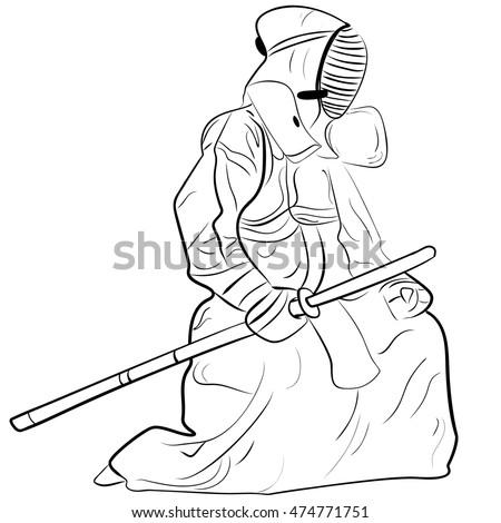 Black White Sketch Kendo Samurai Vector Stock Vector Royalty Free