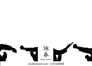 Black and white vector illustration of the silhouettes of hands showing Wing Chun kung fu forms. Empty template with copy space. Chinese hieroglyph Wing Chun