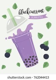 Blackcurrant bubbletea vector