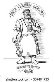 Blacksmith, holding a mug of beer and a symbolic element - drawn hops.