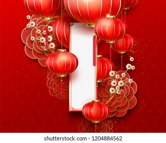Blank Chinese new year background design with lanterns and peony elements, paper art style