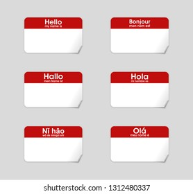 My Name Sticker Stock Illustrations Images Vectors