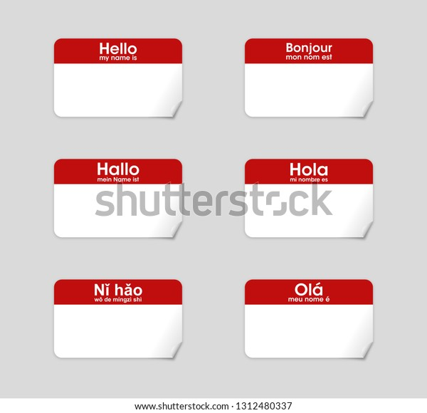 Blank Empty Template Name Tag Label Stock Vector (Royalty Free