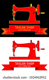 Blank, template for advertising a Tailor shop. Repair and sewing of clothes. Scissors cut through the fabric. Spool of thread. Men's, women's, children's clothing. Sewing machine. Vector