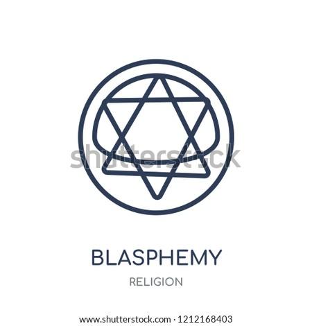 Blasphemy free mobile videos