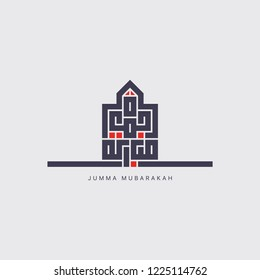 Blessed friday, Jummah Mubarakah, Arabic typography ( Square kufic style )