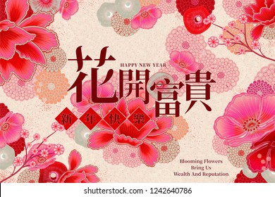 Blooming flowers bring us wealth and reputation and happy new year written in Chinese characters, fluorescent pink peony decoration