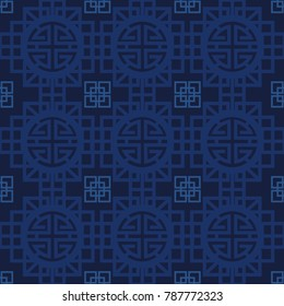 Blue geometric pattern. Oriental, Chinese element for design. Seamless vector background.