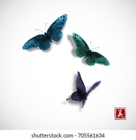 Blue, green and violet butterflies hand drawn with ink on white background. Traditional oriental ink painting sumi-e, u-sin, go-hua. Minimalistic vector illustration. Contains hieroglyph - beauty.