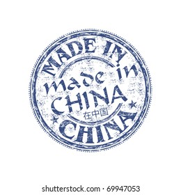 Blue grunge rubber stamp with the text made in China written inside the stamp