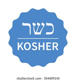 Blue kosher food stamp, label, sticker or seal flat vector icon