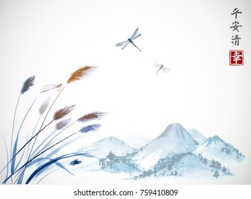 Blue landscape with leaves of grass, dragonflies and far mountains. Traditional oriental ink painting sumi-e, u-sin, go-hua. Contains hieroglyphs - peace, tranquility, clarity, happiness