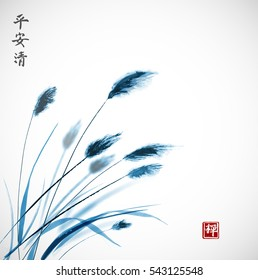 Blue leaves of grass hand drawn with ink. Traditional Japanese ink painting sumi-e. Contains hieroglyphs - peace, tranquility, clarity, zen.