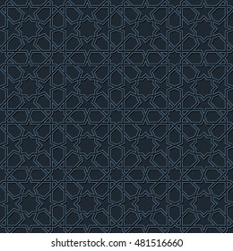 Blue mosaic moroccan zellige seamless background. vector illustration