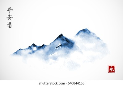Blue Mountains in fog hand drawn with ink in minimalist style. Traditional oriental ink painting sumi-e, u-sin, go-hua. Hieroglyphs - eternity, spirit, peace, clarity.