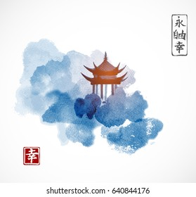 Blue pagoda temple and forest trees on white background. Traditional oriental ink painting sumi-e, u-sin, go-hua. Contains hieroglyphs - eternity, freedom, happiness