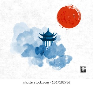 Blue pagoda temple, red sun and forest trees. Traditional oriental ink painting sumi-e, u-sin, go-hua. Contains hieroglyph - happiness