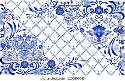 Blue pattern with double-headed eagle coat of arms on a white background. Rectangular decorative backdrop in the style of national porcelain painting. Vector illustration