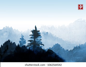 Blue Pine trees and distant mountains. Traditional oriental ink painting sumi-e, u-sin, go-hua. Contains hieroglyph - happiness
