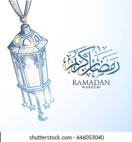 blue ramadan lantern