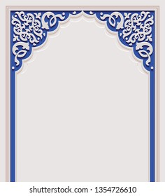 Blue stylized door in arabic architectural style arch with ornamental patterned stone relief of islamic mosque, greeting card for Muslim holidays
