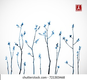Blue Tree branches with fresh leaves on white background. Traditional oriental ink painting sumi-e, u-sin, go-hua. Contains hieroglyph - beauty. Minimalistic vector illustration in simple style.